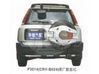 Защита заднего бампера (дуга) HONDA CR-V (1999-2001) P3014 CRV-B024