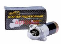 Стартер редукторный УАЗ, ГАЗ дв ЗМЗ 402, 410, УМЗ 4178, 4218 1,8 кВт MetalPart