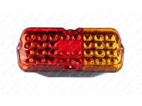 Фонарь задний в сборе ФП-132 светодиод MetalPart (МР-132-3716010-09)